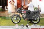 Honda CD Dream 110 Price in Sri Lanka – Rs. 199,500/-