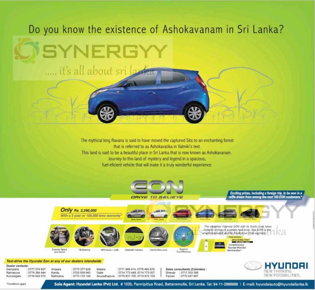 Hyundai Eon Price in Sri Lanka – Rs. 2,290,000.00