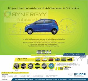 Hyundai Eon Price in Sri Lanka – Rs. 2,290,000.00