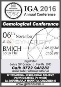 International Gemological Academy – Annual Conference 2016 on 6th November 2016 at BMICH