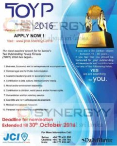 Junior Chamber International Sri Lanka - The Ten Outstanding Young Persons of Sri Lanka  award – Applications calls now