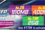 Mobitel Data package