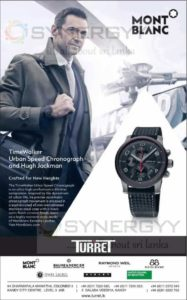 Mont Blanc TimeWalker Urban Speed Chronograph watch available in Sri Lanka