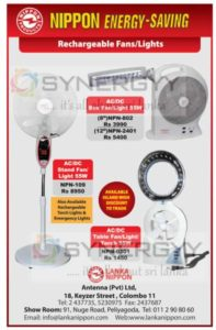 Nippon Energy saving Fans for Rs. 3,990/- upwards
