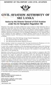 Sakurai Aviation Limited – A New Aviation Company coming up in Sri Lanka