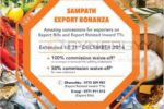 Sampath Bank export Bonanza – 100% Commission waive off till 31st December 2016