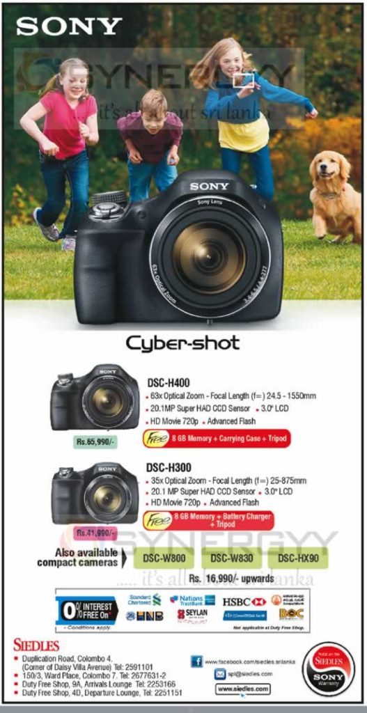 Sony Optical Zoom Camera prices in Sri Lanka