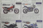 Suzuki Motor bike prices in Sri Lanka – updated 2016