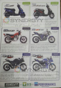 Suzuki Motor bike prices in Sri Lanka – 2016