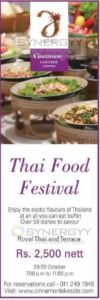 Thai Food Festival @ Cinnamon Lakeside Colombo from 20th to 29th October 2016