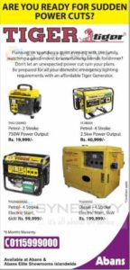 Tiger Generators in Sri Lanka from Abans