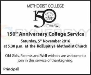 150th Anniversary Methodist College is today