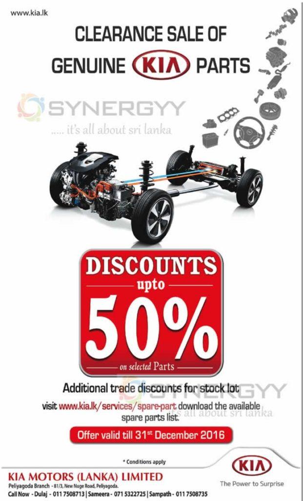 50% off on KIA Spare Part till 31st December 2016 – From Kia Motors (Lanka) Limited