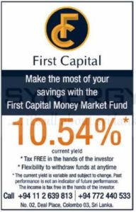 Earn Better Interest Rate from First Capital Money Market Fund