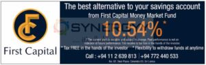 First Capital Money Market Fund offers 10.54% Interest PA