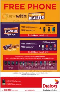 Free Phone with Dialog Blaster Package