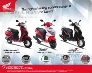 Honda Dio Amp Activa Prices In Sri Lanka April 2017 171 Synergyy