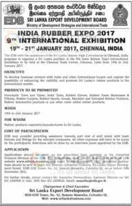 India Rubber Expo 2017 – Applications call from Sri Lanka Rubber export Companies