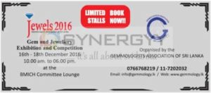 Jewels 2016 - Gem & Jewellery Exhibition & Competition at BMICH