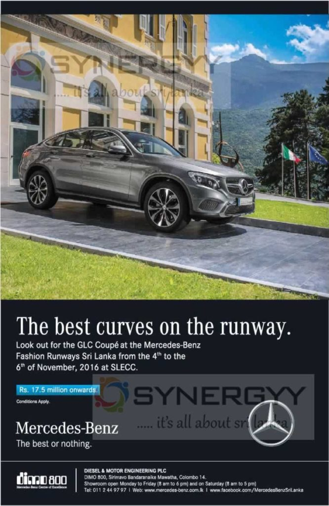 Mercedes GLC Coupe Price Rs. 17.5 Million upwards in Sri Lanka