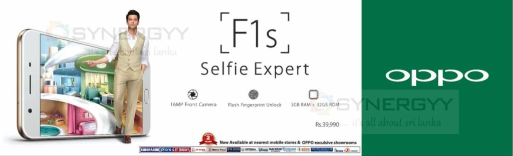Oppo F1s – Now available for Rs. 39,900/-