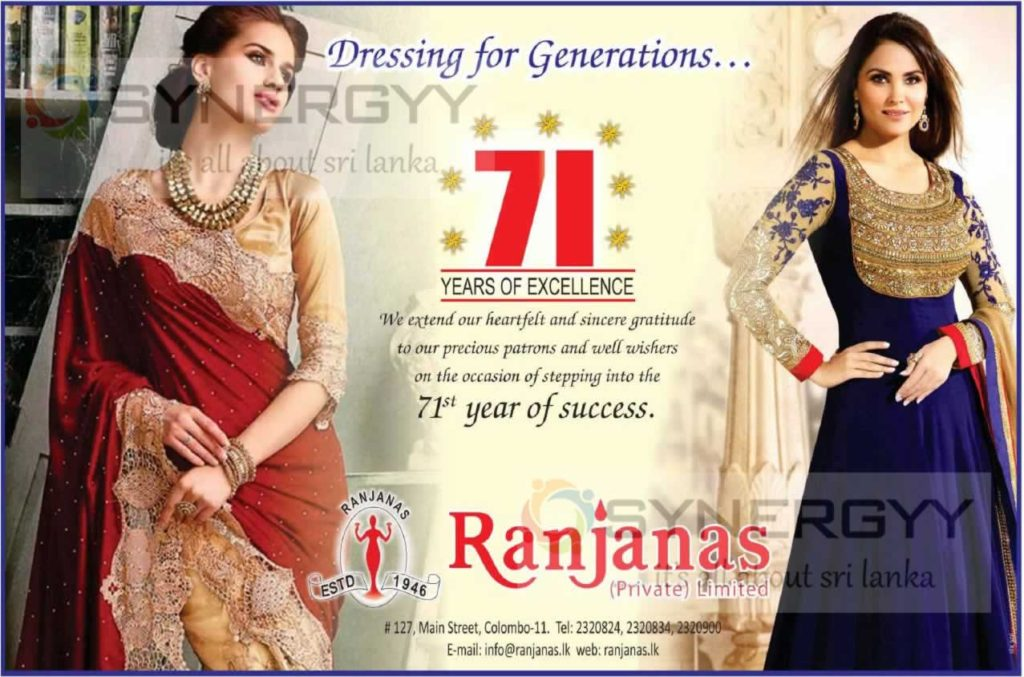 Ranjanas Celebrates 71 Years of Excellence