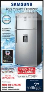 Samsung 555l Refrigerator for Rs. 175,699/- onlySamsung 555l Refrigerator for Rs. 175,699/- only
