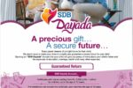 Sanasa Development Bank Dayada Children Saving/Investment scheme