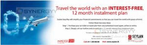 Seylan Bank Interest Free, 12 Month Installment Plan
