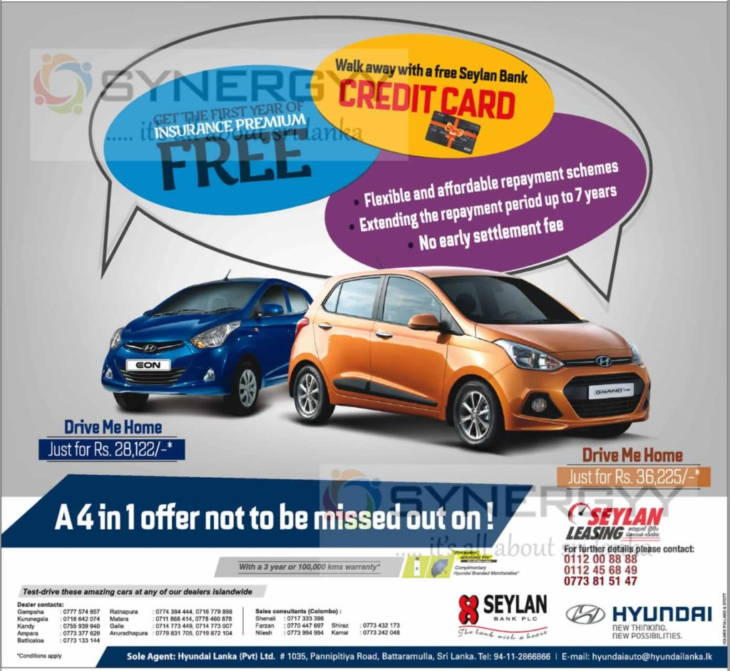 Seylan Bank Leasing Options for Hyundai Cars