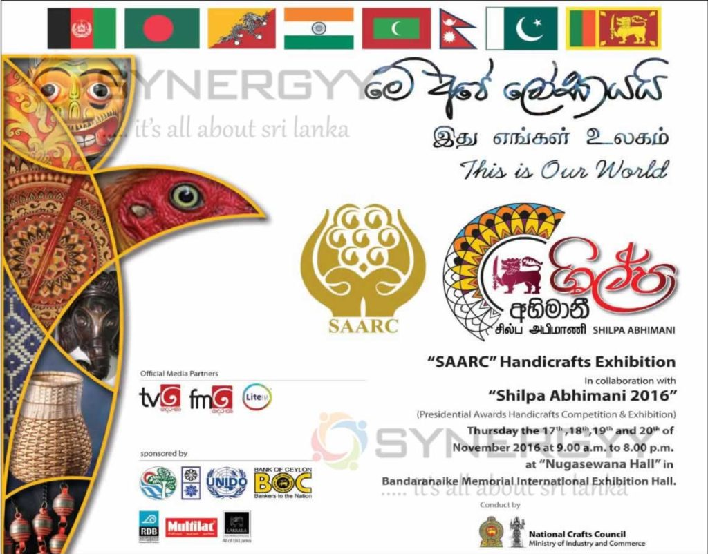 Shilpa Abhimani 2016 Saarc Handicrafts Exhibition At Bmich Synergyy