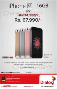 iPhone SE- 16GB for Rs. 67,990/- from Dialog