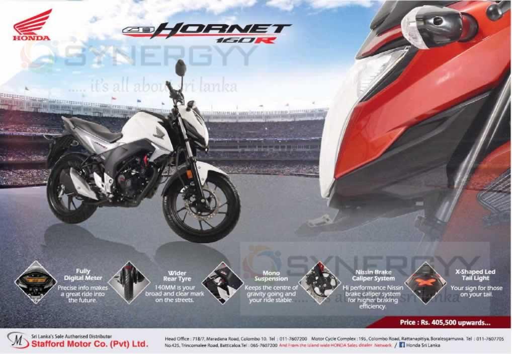 Honda CB Hornet 160R Price in Sri Lanka – Rs. 405,500-