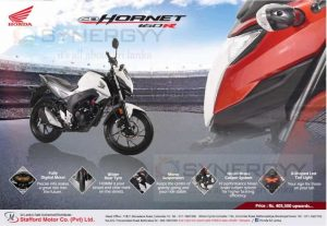 Honda CB Hornet 160R Price in Sri Lanka – Rs. 405,500-