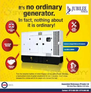 Made in United Kingdom Jubilee Power Generators from AMW