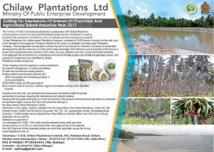 Calling for Expressions of Interest of Plantation and Agricultural Based Industries Year 2017