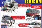 D.S Gunasekera Passenger Transport Services