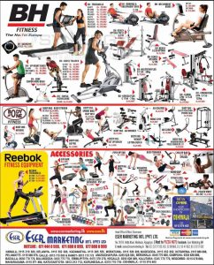 Fitness Equipments prices in Sri Lanka