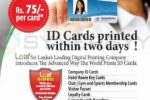 ID Card Printing for Rs.75 per card from Leaf