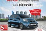 Kia Picanto 2016 Price in Sri Lanka  –  Rs. 2,570,000/- upwards
