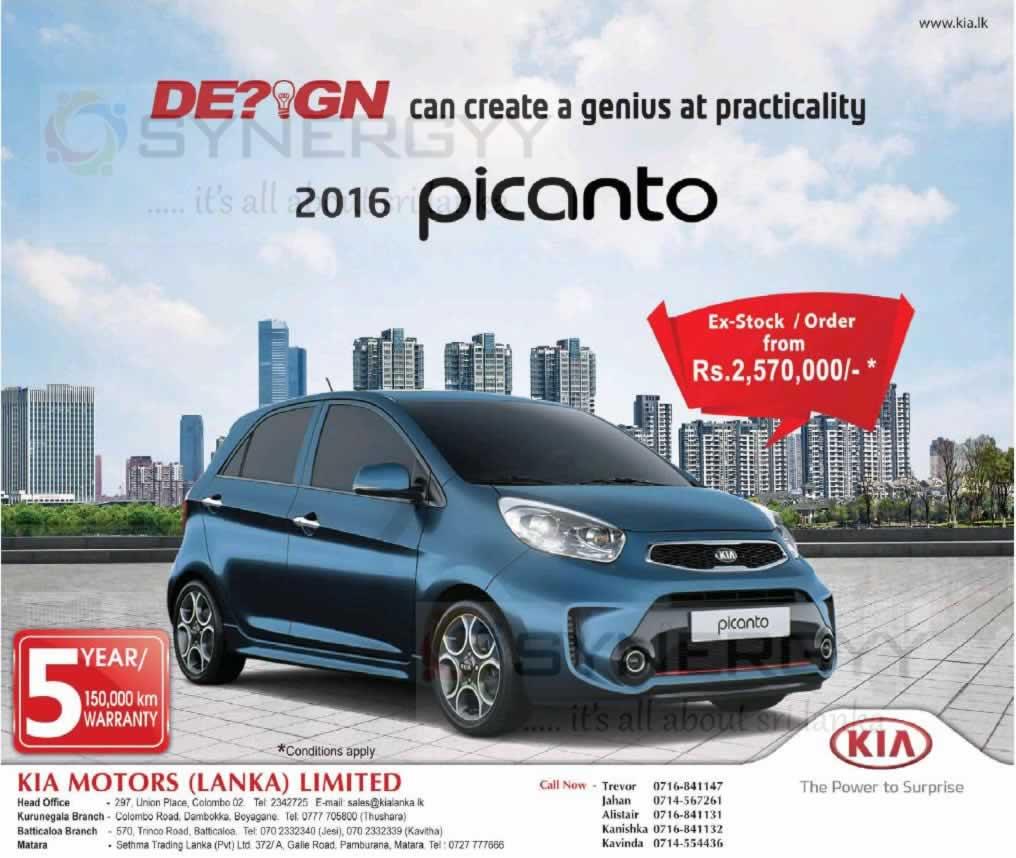 Kia Picanto 2016 Price in Sri Lanka - Rs. 2,570,000.00 upwards