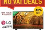 LG HD LED TV for Rs. 31,990/- from BigDeal.lk