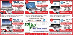 Laptop Prices in Sri Lanka – Sonad Technologies Ltd -  January 2016