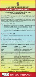Notice to General Public about Registration for Value Added Tax (VAT) and Nation Building Tax (NBT)