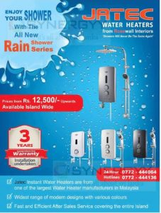 Rain Shower just for Rs. 12,500.00 Upwards