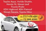 Rent a Car from Colombo Airport