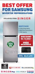Samsung Refrigerator for Rs. 77,669/- from Singer
