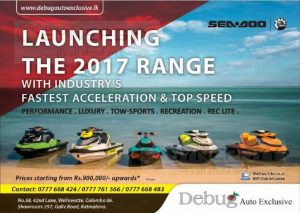 Sea Doo Water Craft for Rs.900,000.00 Upwards in Sri Lanka