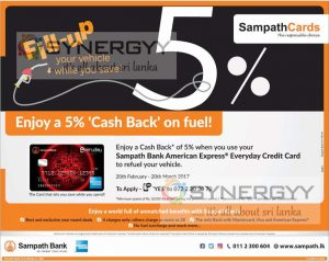 5% Cash back for refuel your vehicle with Sampath Amex Credit Card – From 20th Feb to 20th Mar 2017