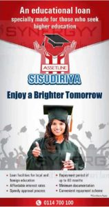 Assetline Sisudiriya Educational Loan